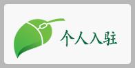 合肥市互联网+现代农业综合信息网-个人入驻